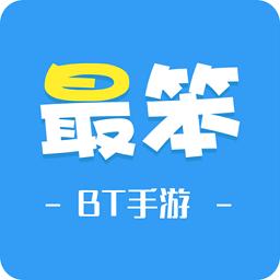 最笨游戏盒子app下载_最笨游戏盒子app手游最新版免费下载安装