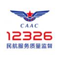 12326下载最新版_12326app免费下载安装