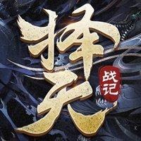 泽天战记游戏下载_泽天战记游戏手游最新版免费下载安装