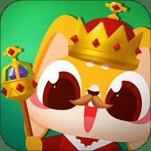 宝宝童话王国2游戏下载_宝宝童话王国2游戏手游最新版免费下载安装