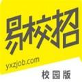 易校招学生端下载最新版_易校招学生端app免费下载安装