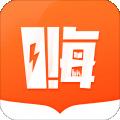 嗨追书下载最新版_嗨追书app免费下载安装