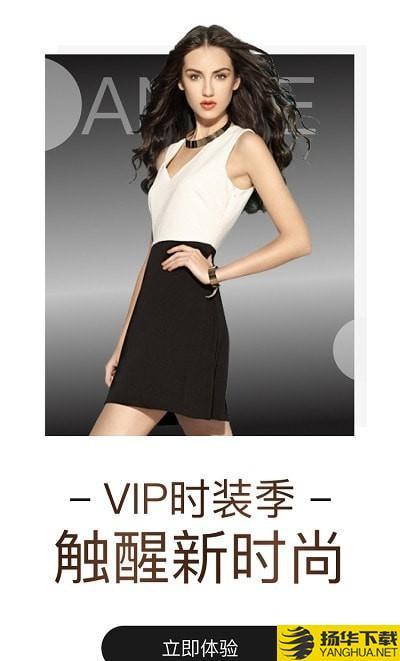 艾妮女装店下载最新版_艾妮女装店app免费下载安装