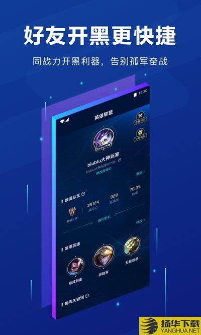 游戏加速大师app下载_游戏加速大师app手游最新版免费下载安装