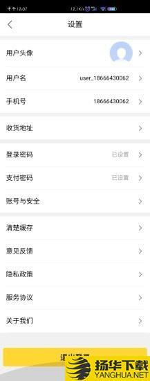 惠买九州下载最新版_惠买九州app免费下载安装