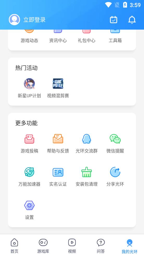28折手游平台下载_28折手游平台手游最新版免费下载安装