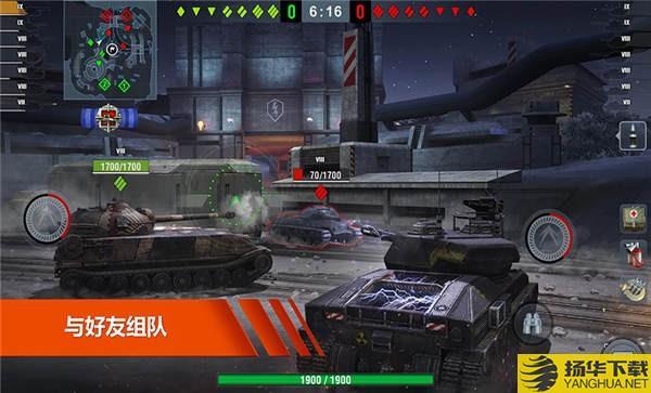 超级坦克部队官方版下载_超级坦克部队官方版手游最新版免费下载安装