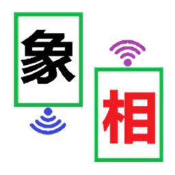 双机对战中国象棋游戏下载_双机对战中国象棋游戏手游最新版免费下载安装