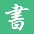 七七书包网下载最新版_七七书包网app免费下载安装