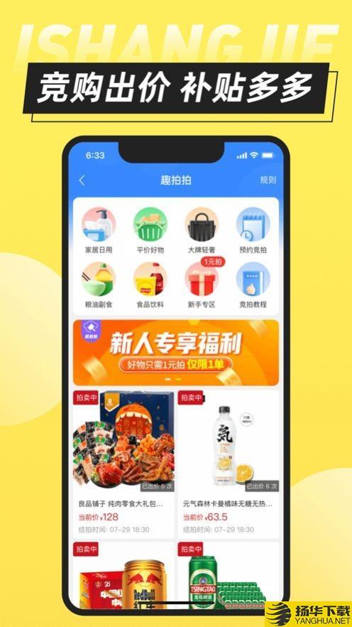 不鸡岛下载最新版_不鸡岛app免费下载安装
