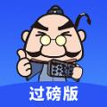 易农无忧过磅版下载最新版_易农无忧过磅版app免费下载安装