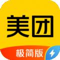 美团极简版下载最新版_美团极简版app免费下载安装