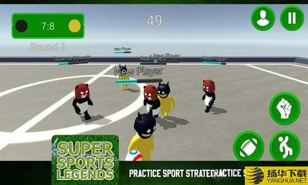 基佬橄榄球手机版(supersportslegrnds)下载_基佬橄榄球手机版(supersportslegrnds)手游最新版免费下载安装