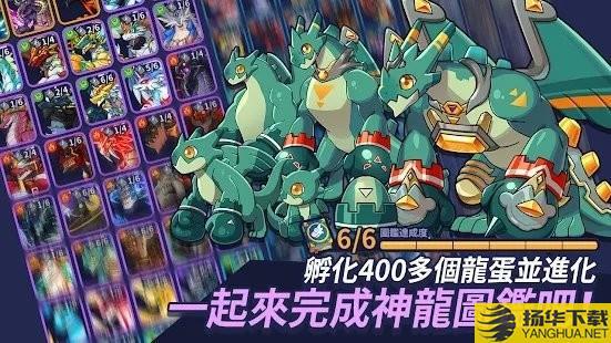 神龙部落new游戏下载_神龙部落new游戏手游最新版免费下载安装