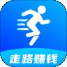 健步宝下载最新版_健步宝app免费下载安装