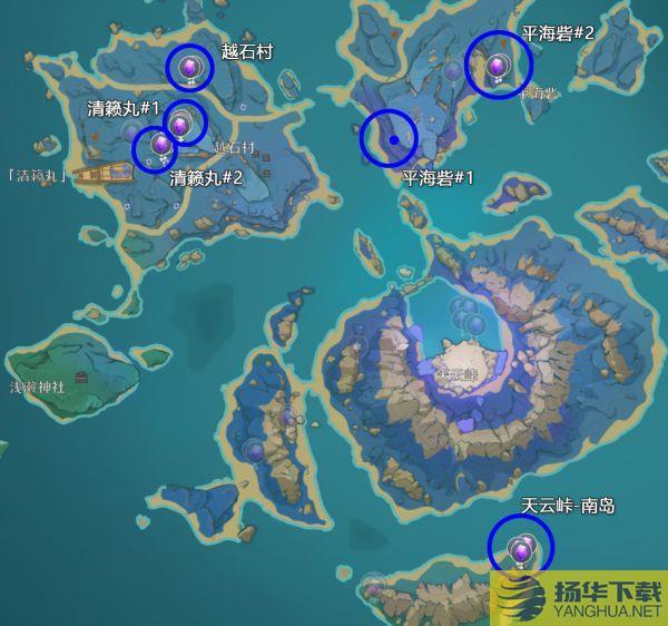 《原神》清籁岛每日刷新矿