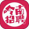 岭南招聘网下载最新版_岭南招聘网app免费下载安装
