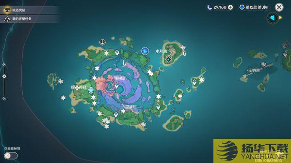 《原神》海祇岛、清籁岛圣