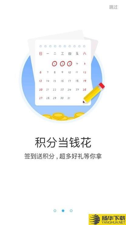 玉箫手游h5app下载_玉箫手游h5app手游最新版免费下载安装