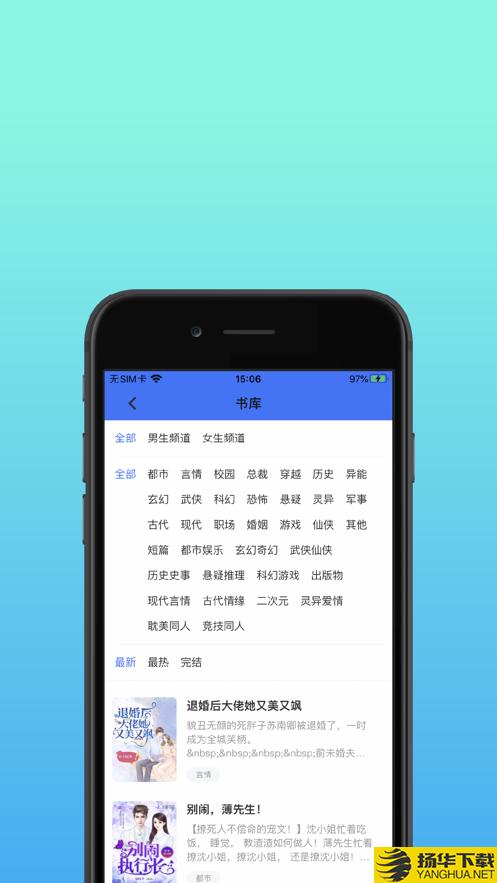 精品书库下载最新版_精品书库app免费下载安装