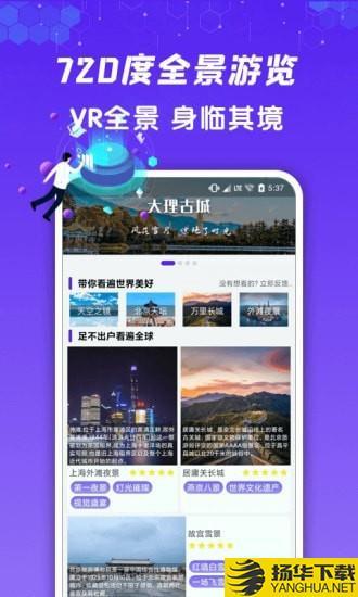 九州高清街景下载最新版_九州高清街景app免费下载安装
