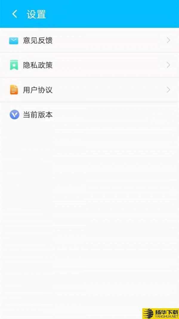 洛里斯手机吸尘器下载最新版_洛里斯手机吸尘器app免费下载安装