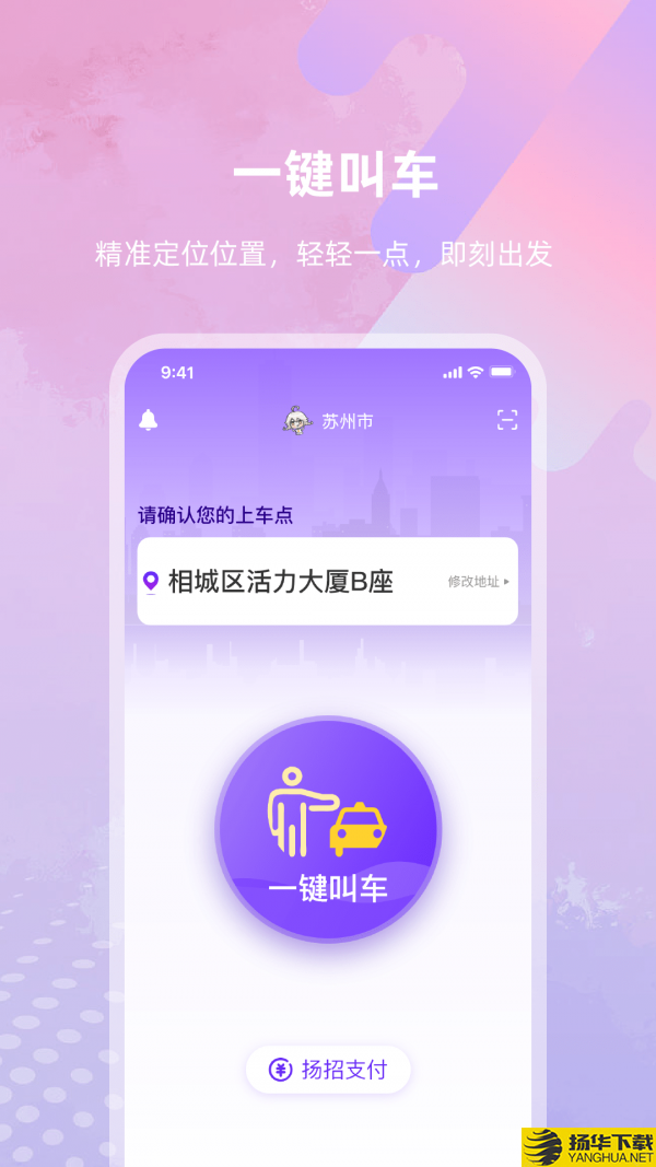 亿优米下载最新版_亿优米app免费下载安装