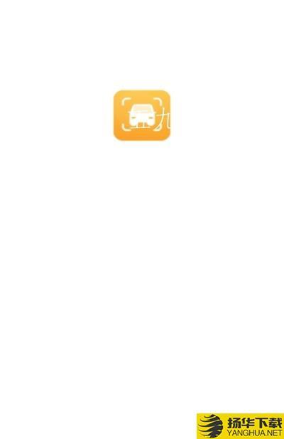 随拍识车下载最新版_随拍识车app免费下载安装