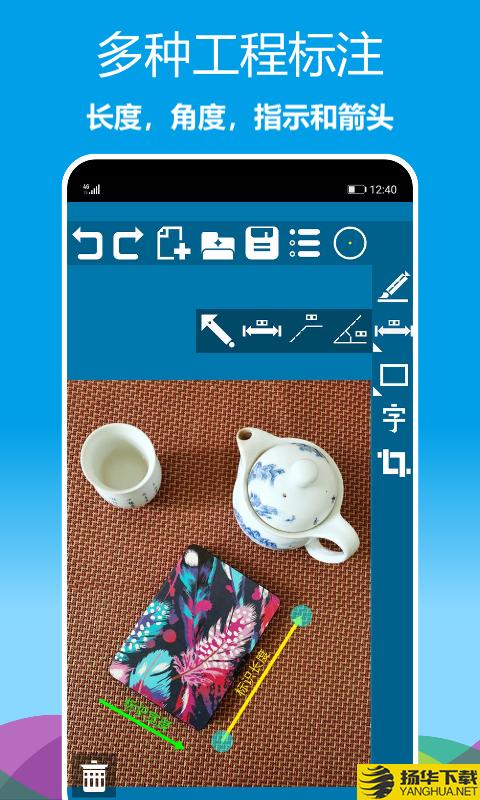 标注画笔下载最新版_标注画笔app免费下载安装