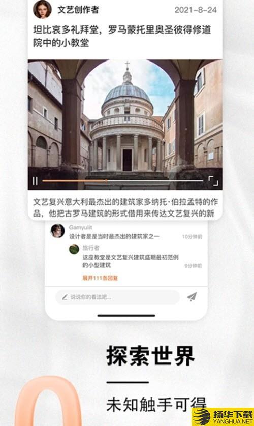 小龙云盘下载最新版_小龙云盘app免费下载安装