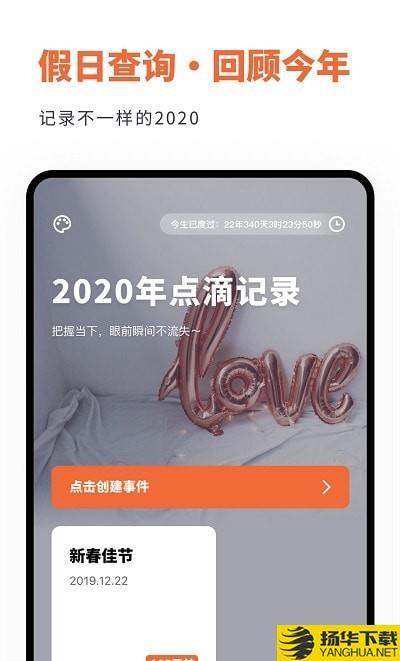 人生重开规划局下载最新版_人生重开规划局app免费下载安装
