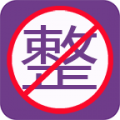 整人屏幕下载最新版_整人屏幕app免费下载安装