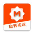 旋转矩阵下载最新版_旋转矩阵app免费下载安装