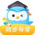 一起教小初版下载最新版_一起教小初版app免费下载安装