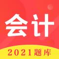 易学注册会计下载最新版_易学注册会计app免费下载安装