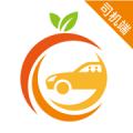 果橙打车下载最新版_果橙打车app免费下载安装