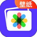 超酷壁纸大全下载最新版_超酷壁纸大全app免费下载安装