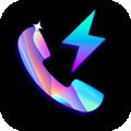 好用来电秀下载最新版_好用来电秀app免费下载安装
