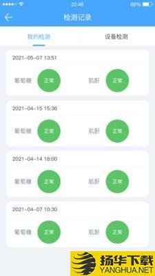 摩尔舒坐便器下载最新版_摩尔舒坐便器app免费下载安装