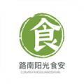 路南阳光食安下载最新版_路南阳光食安app免费下载安装