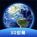 声趣世界街景卫星地图下载最新版_声趣世界街景卫星地图app免费下载安装