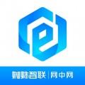 网中网下载最新版_网中网app免费下载安装