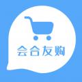 会合友购下载最新版_会合友购app免费下载安装