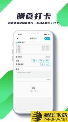瑞小安下载最新版_瑞小安app免费下载安装