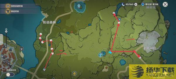 《原神》小灯草采集路线图
