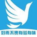 飞鸟速送下载最新版_飞鸟速送app免费下载安装