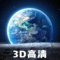 云游高清地图下载最新版_云游高清地图app免费下载安装