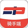 福豆中康骑手端下载最新版_福豆中康骑手端app免费下载安装