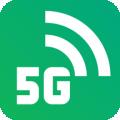 5GWiFi助手下载最新版_5GWiFi助手app免费下载安装