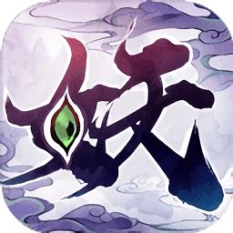 妖神赋游戏下载_妖神赋游戏手游最新版免费下载安装